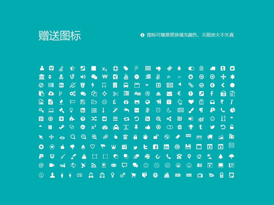 泰山医学院PPT模板下载_幻灯片预览图36