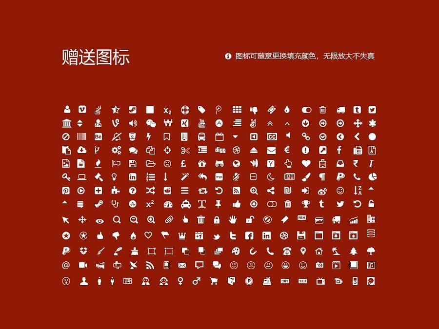 聊城大学PPT模板下载_幻灯片预览图36