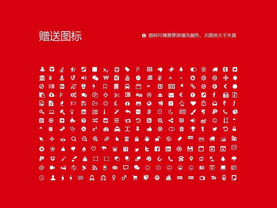 临沂大学PPT模板下载_幻灯片预览图36