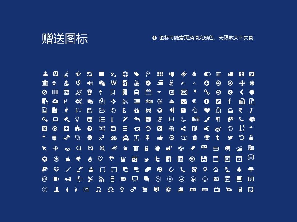 山东师范大学PPT模板下载_幻灯片预览图36