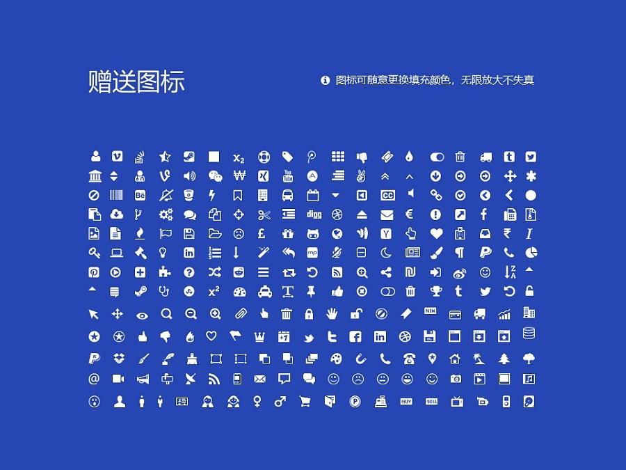 齐鲁工业大学PPT模板下载_幻灯片预览图36