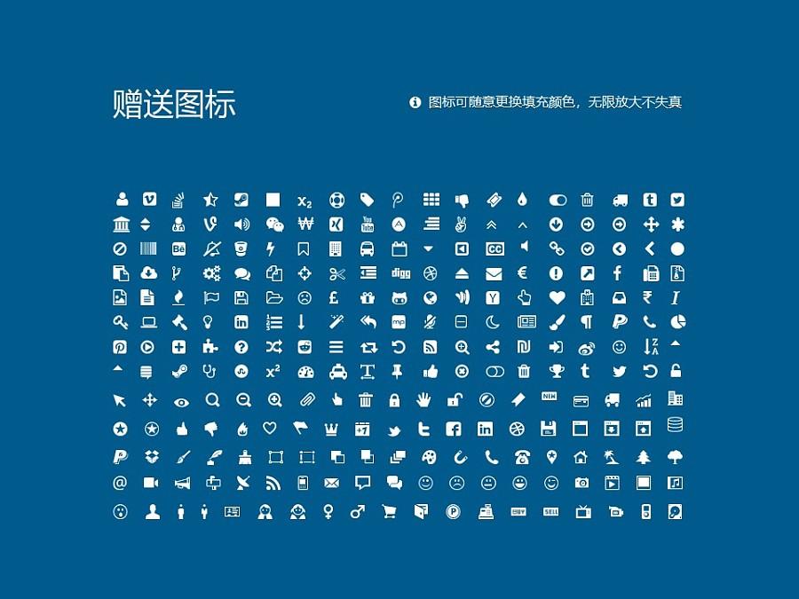 青岛理工大学PPT模板下载_幻灯片预览图36