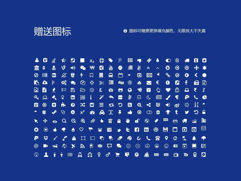 青岛科技大学PPT模板下载_幻灯片预览图36