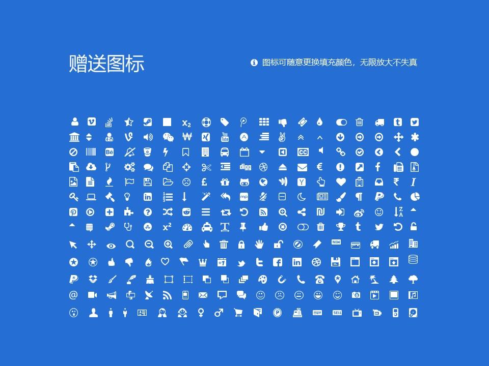 中国海洋大学PPT模板下载_幻灯片预览图36