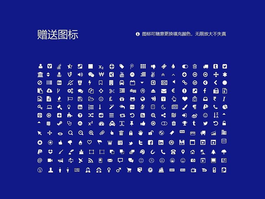 山东理工大学PPT模板下载_幻灯片预览图36
