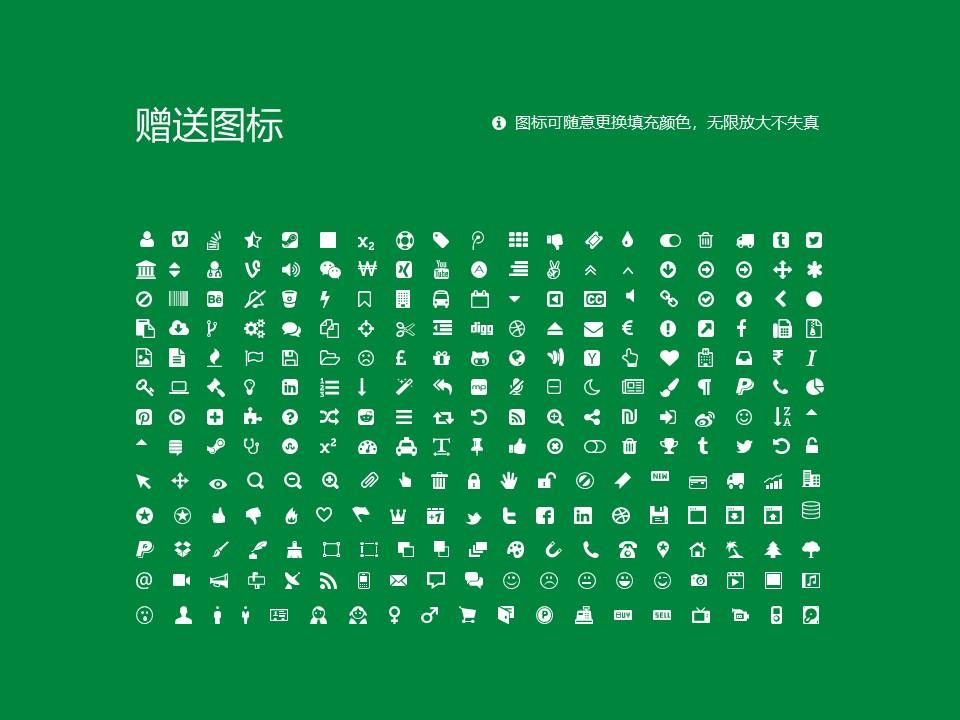 山东农业大学PPT模板下载_幻灯片预览图36