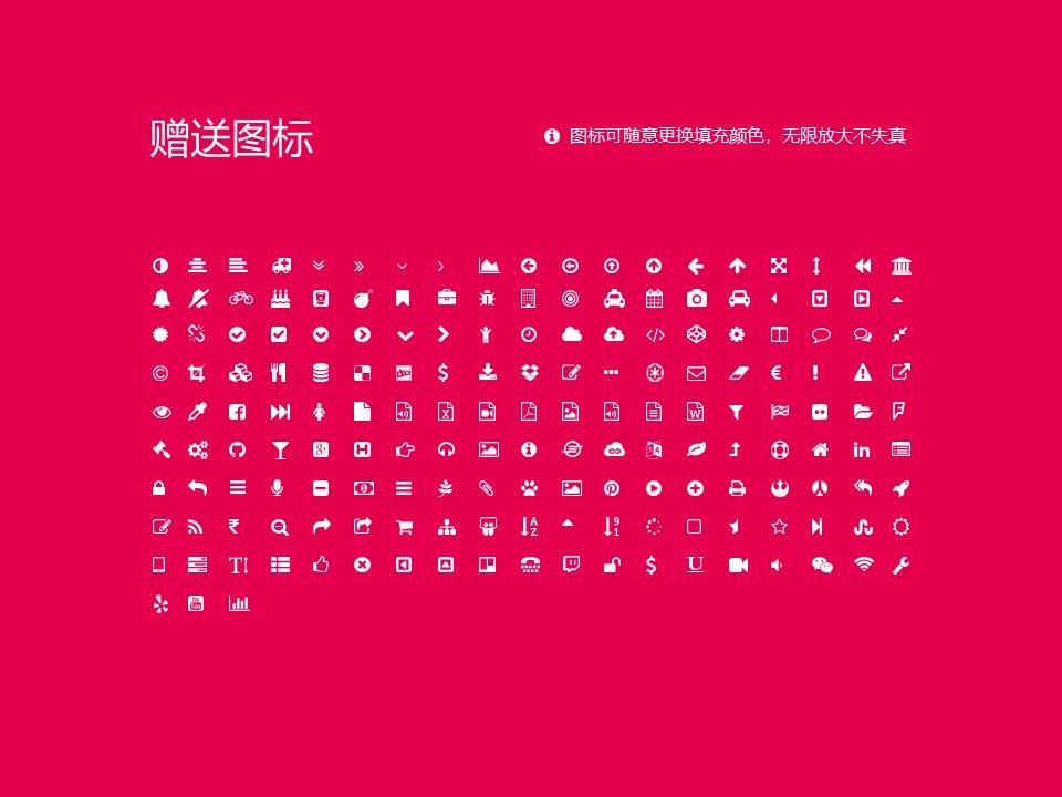 青岛黄海学院PPT模板下载_幻灯片预览图35