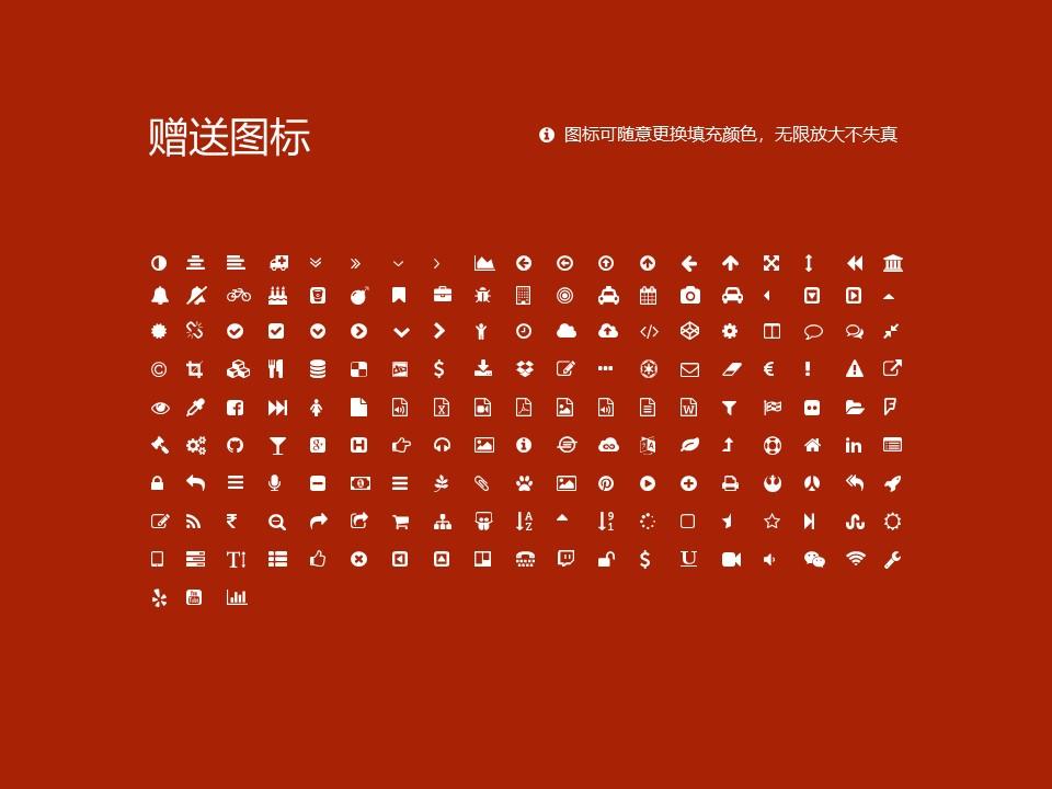 山东万杰医学院PPT模板下载_幻灯片预览图35