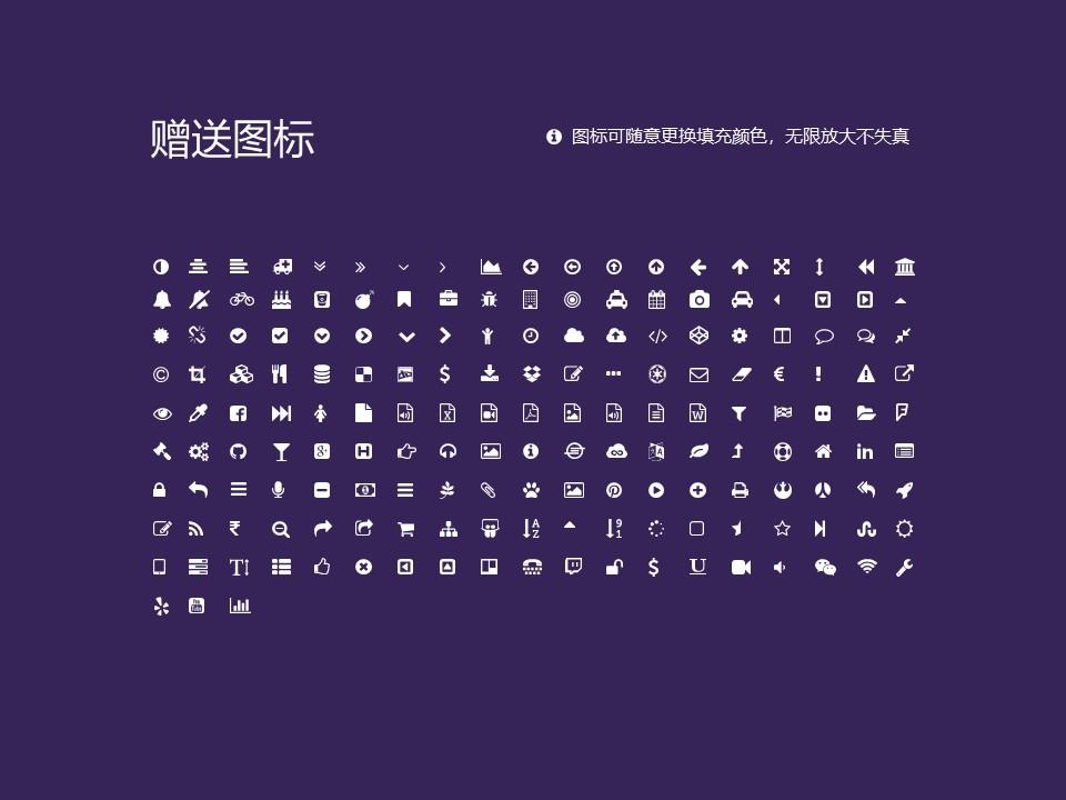 山东警察学院PPT模板下载_幻灯片预览图35
