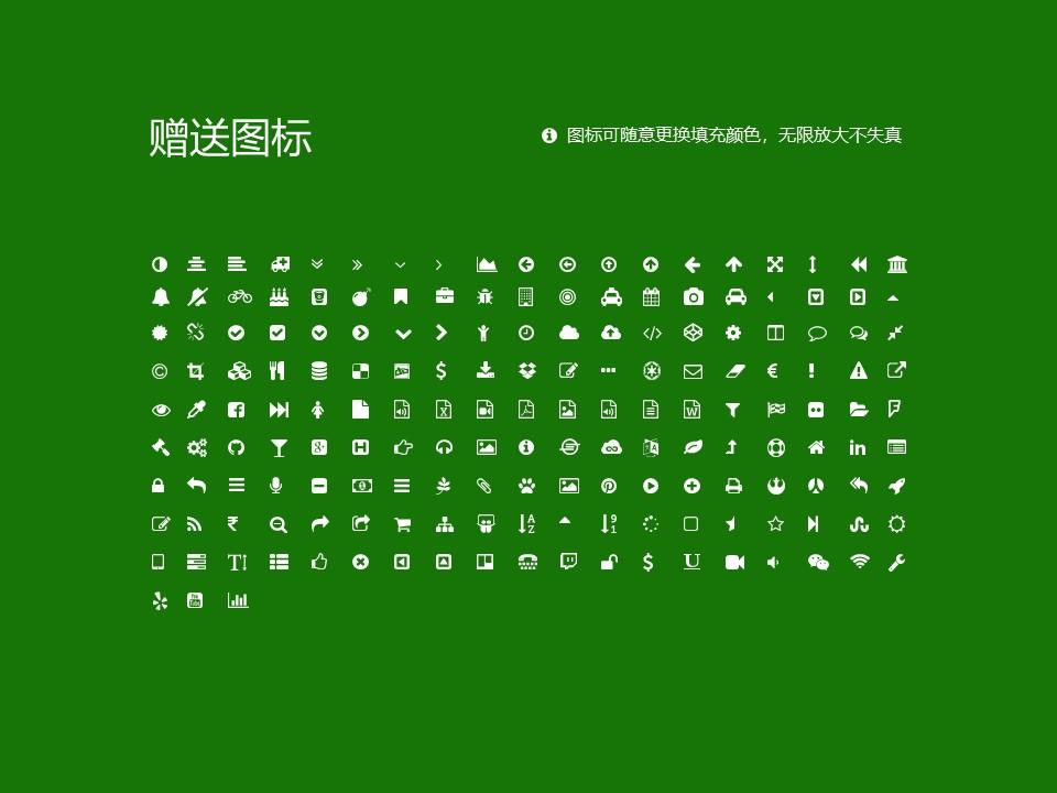 菏泽学院PPT模板下载_幻灯片预览图35
