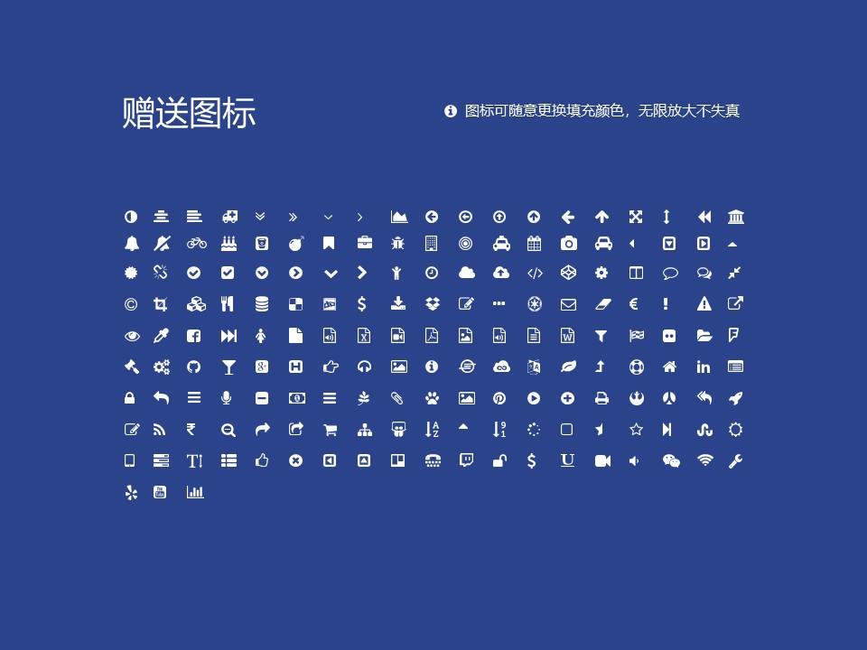 滨州医学院PPT模板下载_幻灯片预览图36