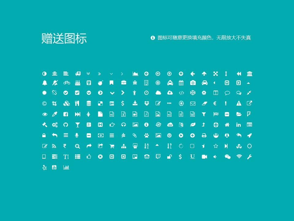 泰山医学院PPT模板下载_幻灯片预览图35