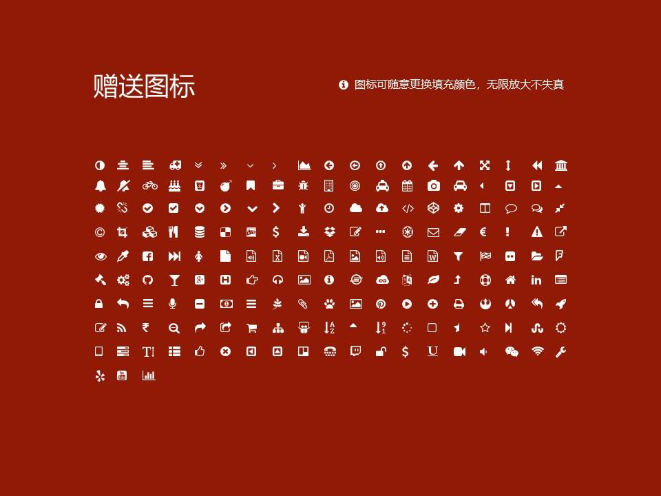 聊城大学PPT模板下载_幻灯片预览图35