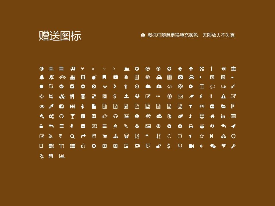 曲阜师范大学PPT模板下载_幻灯片预览图35