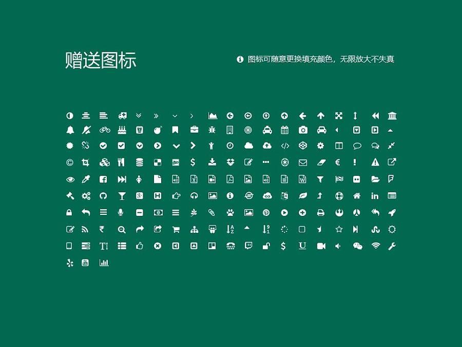 青岛农业大学PPT模板下载_幻灯片预览图35