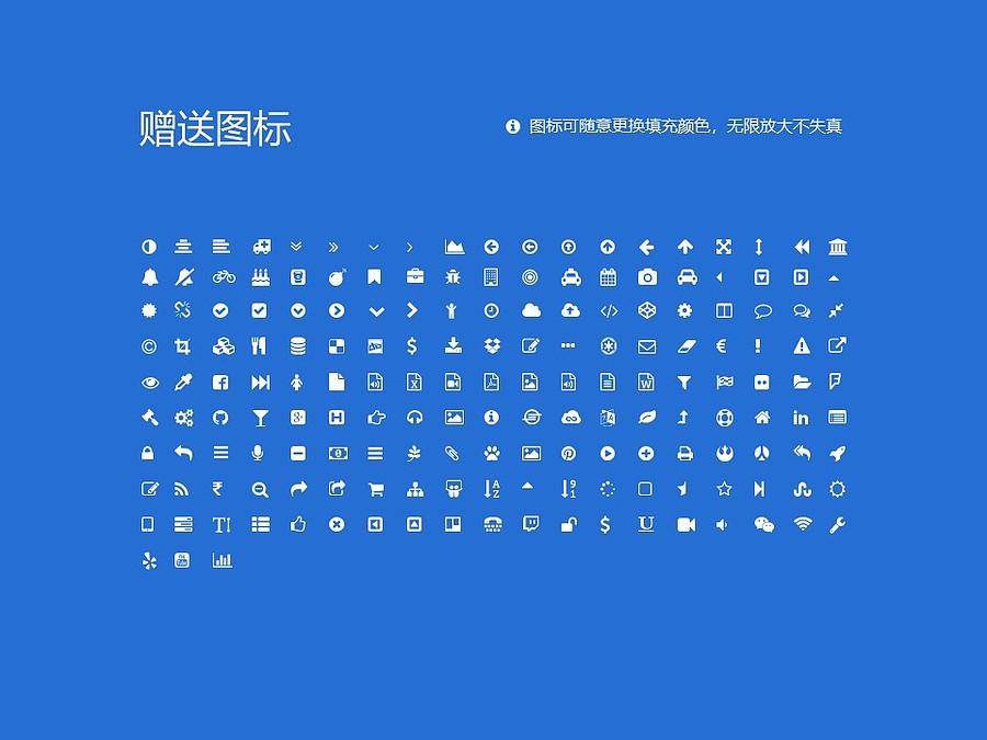 中国海洋大学PPT模板下载_幻灯片预览图35