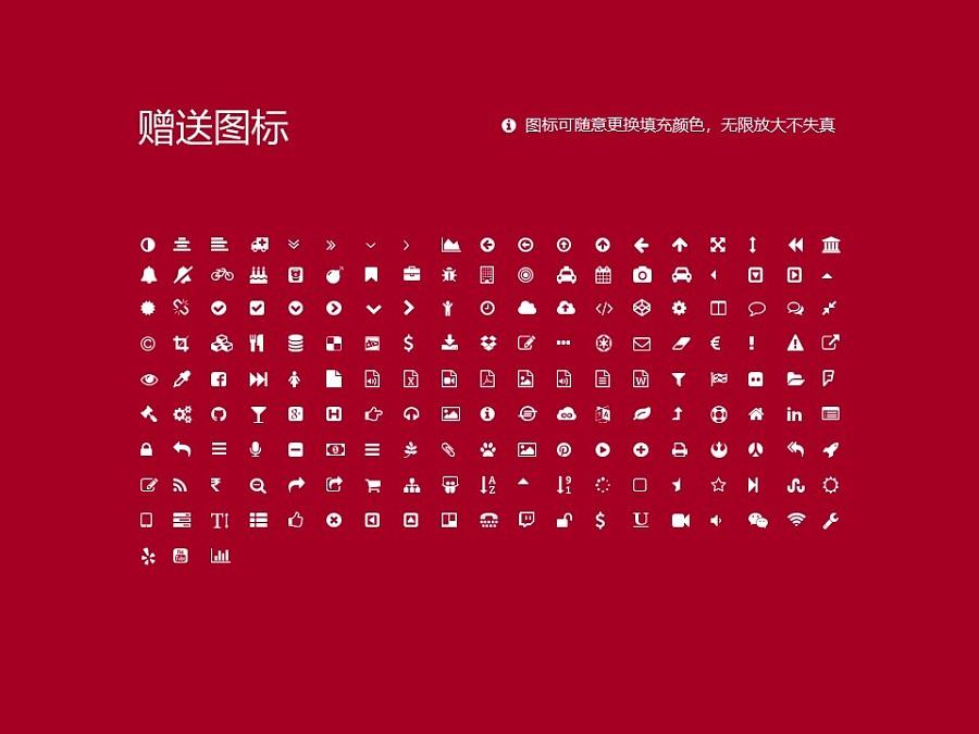 山东大学PPT模板下载_幻灯片预览图35
