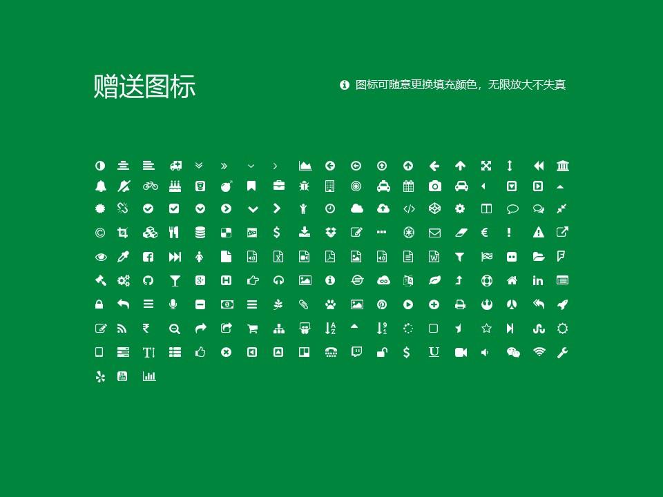 山东农业大学PPT模板下载_幻灯片预览图35