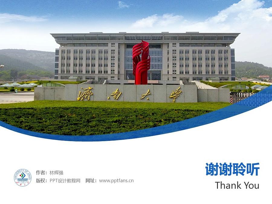 济南大学PPT模板下载_幻灯片预览图32