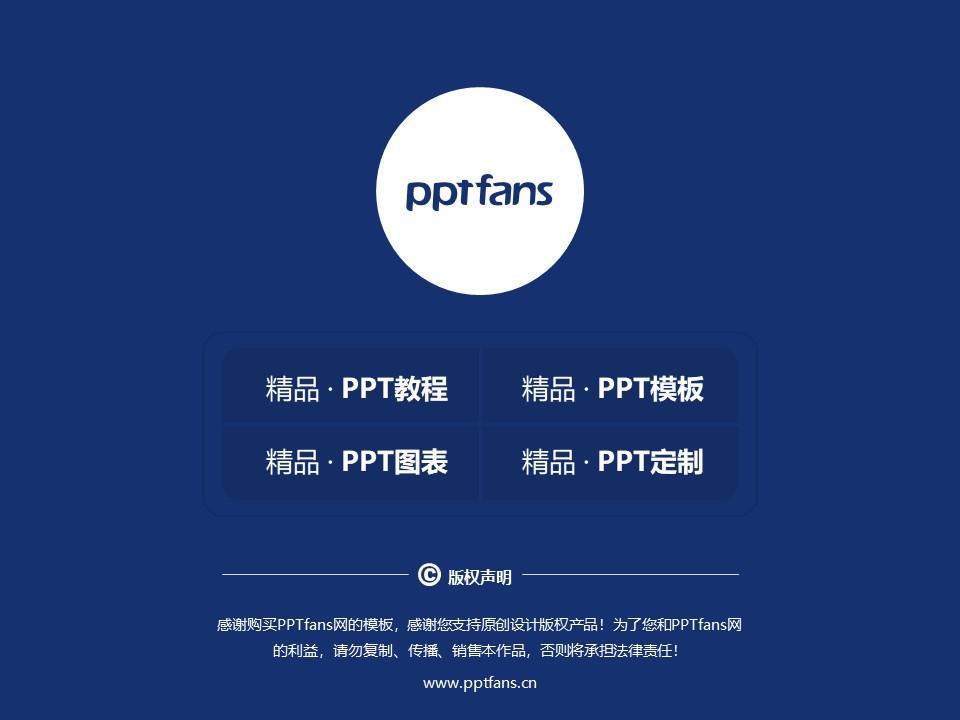 山东师范大学PPT模板下载_幻灯片预览图38