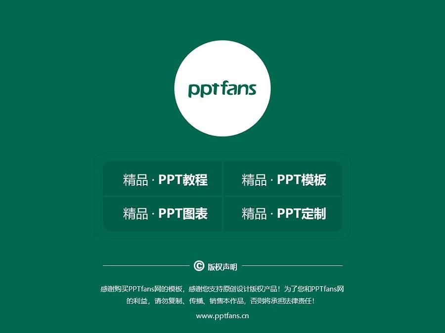 青岛农业大学PPT模板下载_幻灯片预览图38