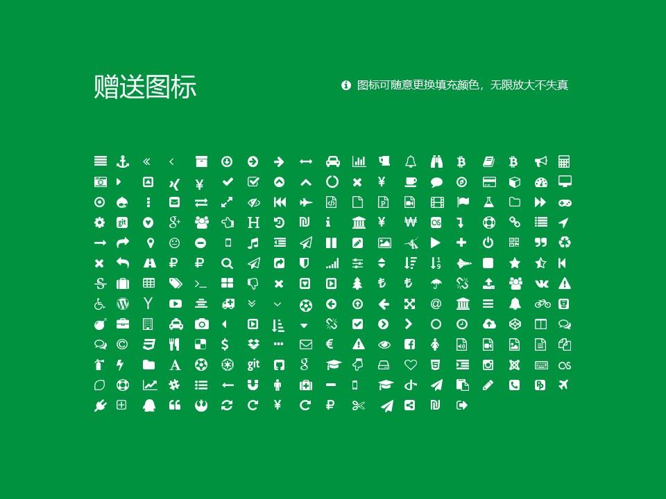 青岛滨海学院PPT模板下载_幻灯片预览图34