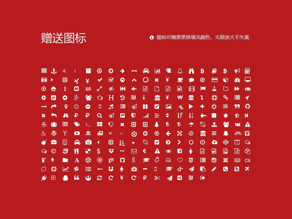 枣庄学院PPT模板下载_幻灯片预览图34