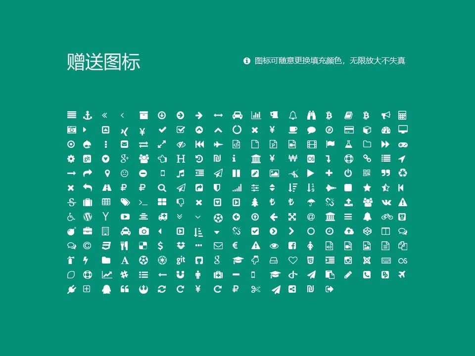 山东工艺美术学院PPT模板下载_幻灯片预览图34