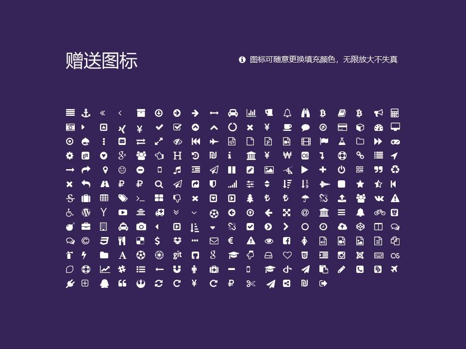 山东警察学院PPT模板下载_幻灯片预览图34