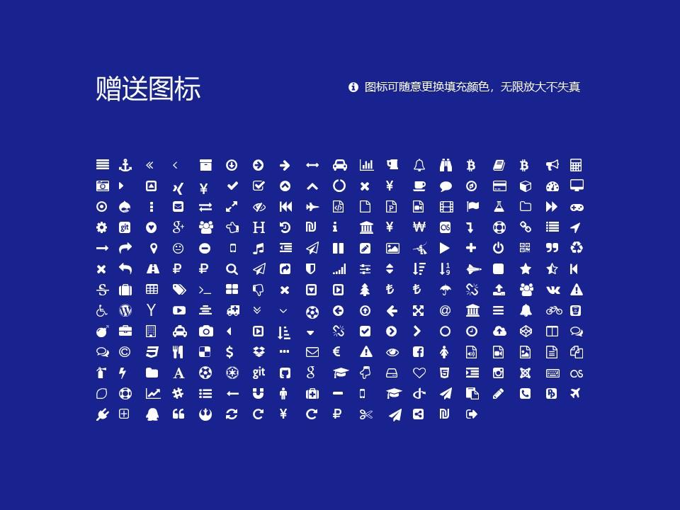 滨州学院PPT模板下载_幻灯片预览图32