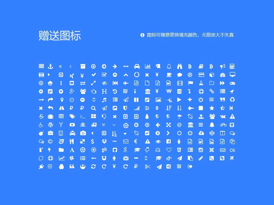 济宁医学院PPT模板下载_幻灯片预览图31