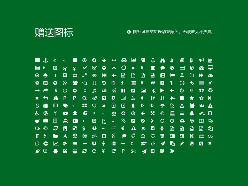 济宁学院PPT模板下载_幻灯片预览图36