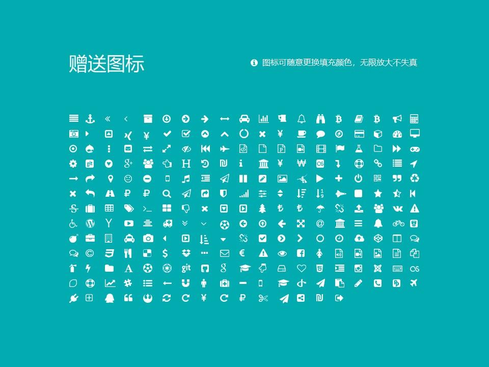 泰山医学院PPT模板下载_幻灯片预览图34