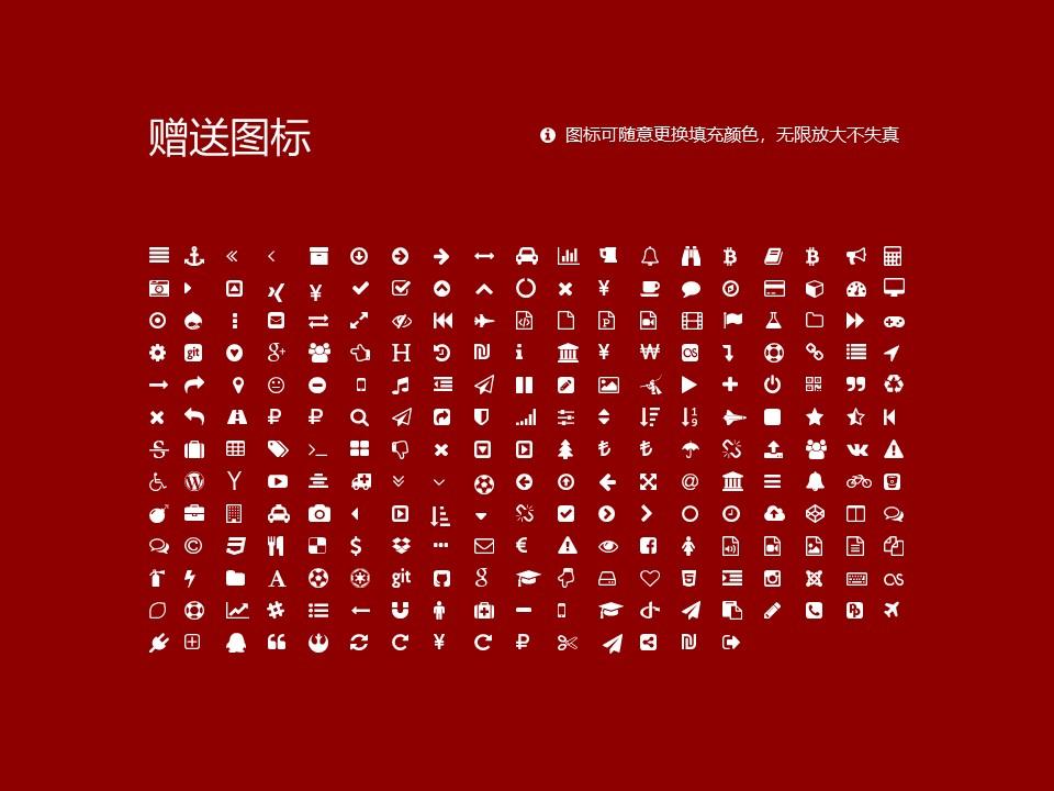 潍坊医学院PPT模板下载_幻灯片预览图34