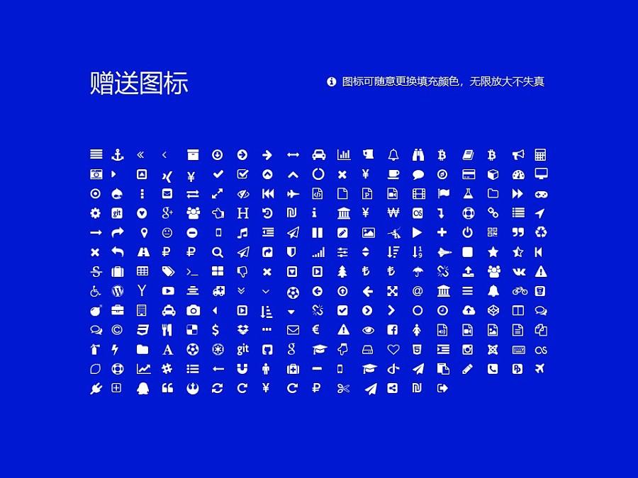 青岛大学PPT模板下载_幻灯片预览图34