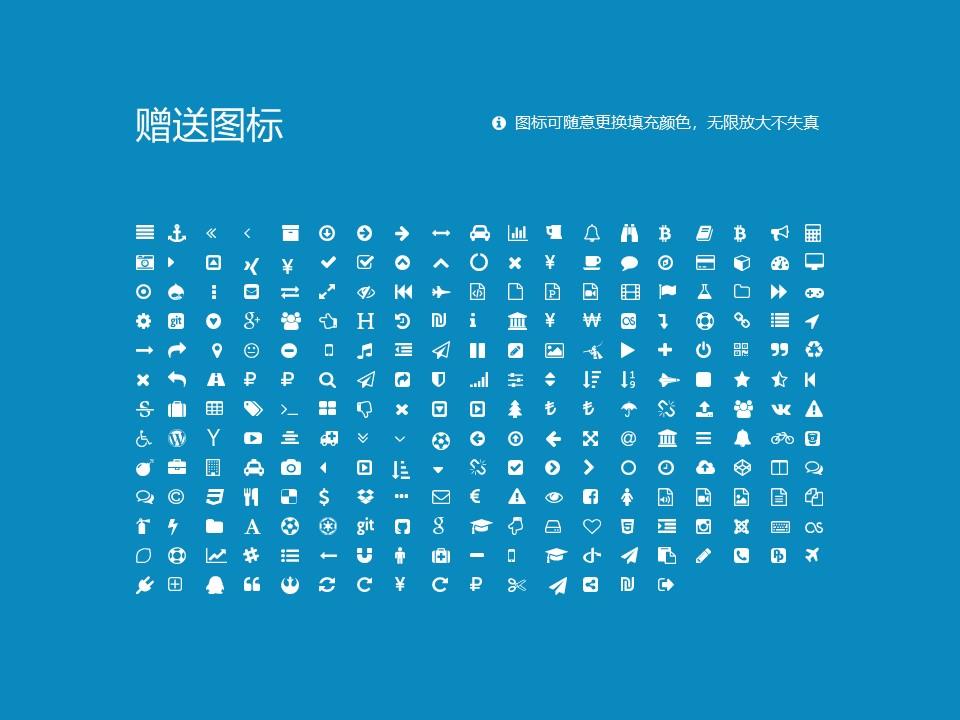 山东中医药大学PPT模板下载_幻灯片预览图34