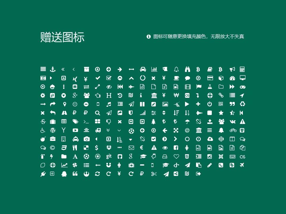青岛农业大学PPT模板下载_幻灯片预览图34