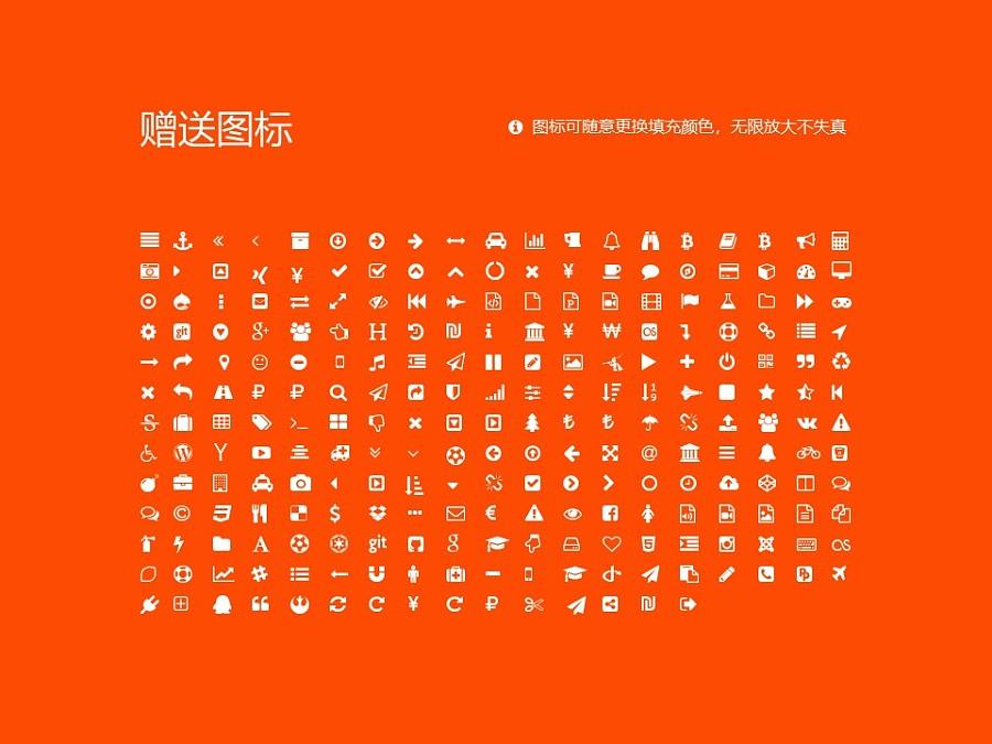 山东建筑大学PPT模板下载_幻灯片预览图34