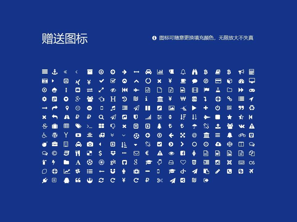 青岛科技大学PPT模板下载_幻灯片预览图34