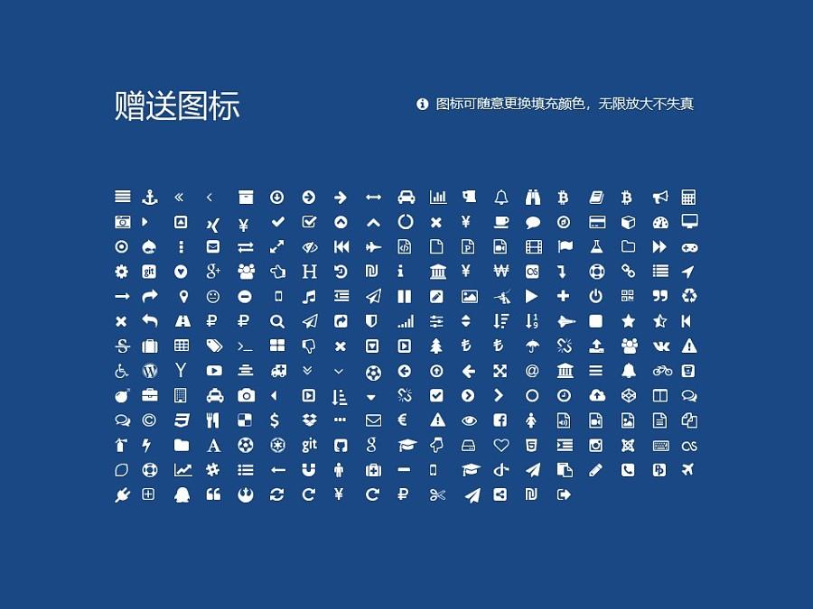 山东科技大学PPT模板下载_幻灯片预览图34