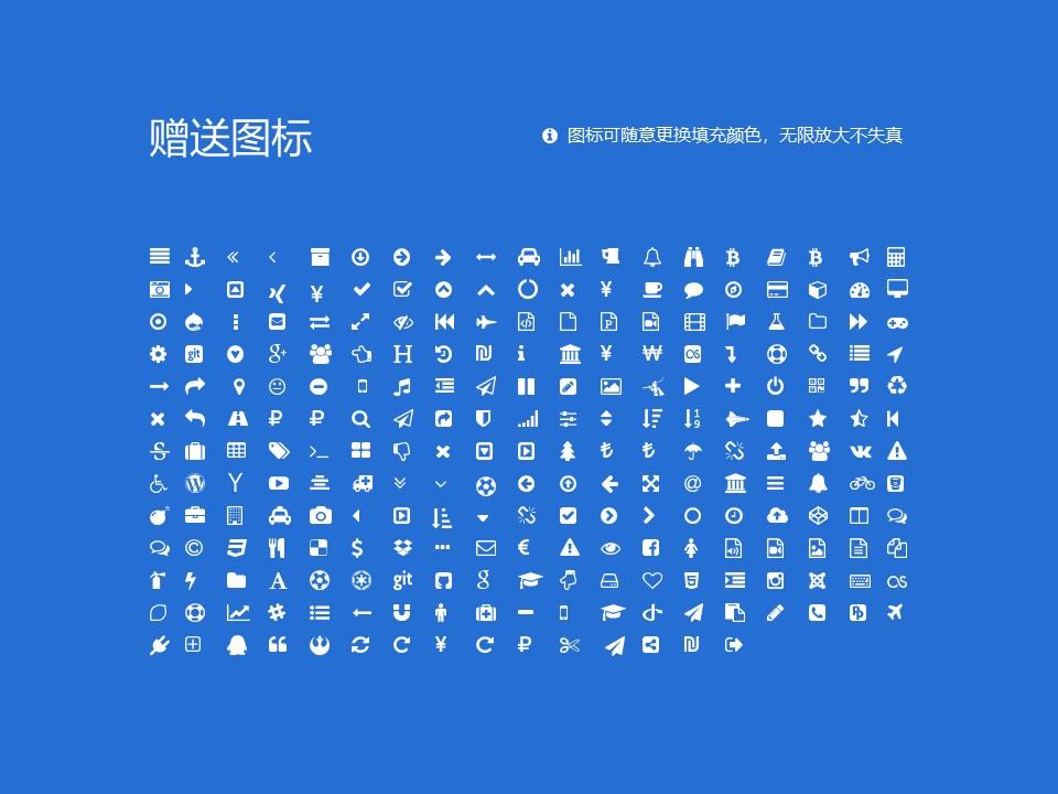 中国海洋大学PPT模板下载_幻灯片预览图34