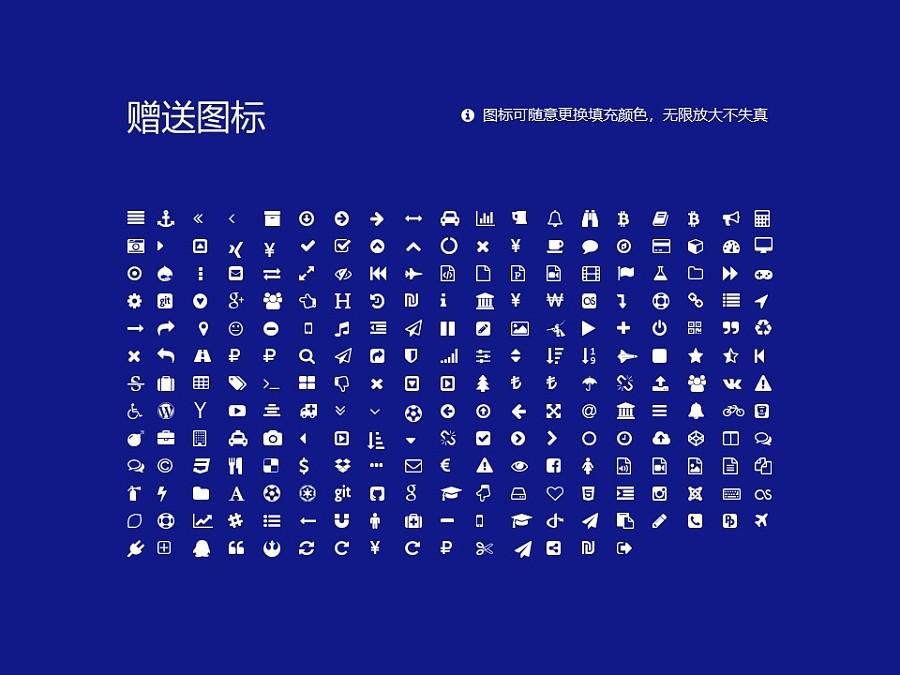 山东理工大学PPT模板下载_幻灯片预览图34