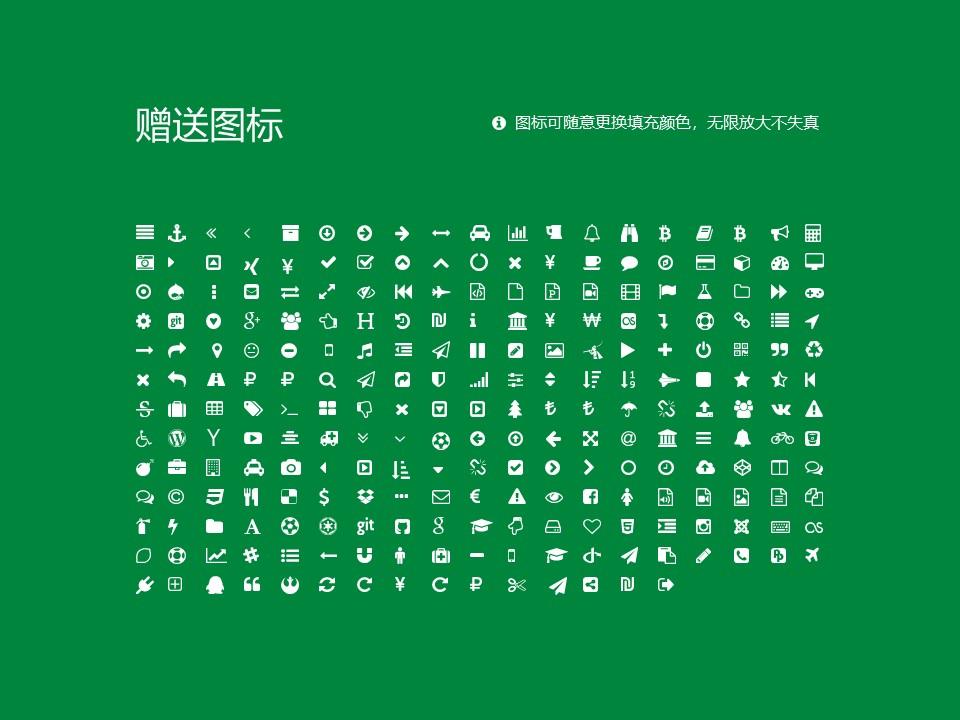 山东农业大学PPT模板下载_幻灯片预览图34