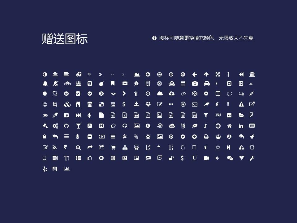天津机电职业技术学院PPT模板下载_幻灯片预览图35