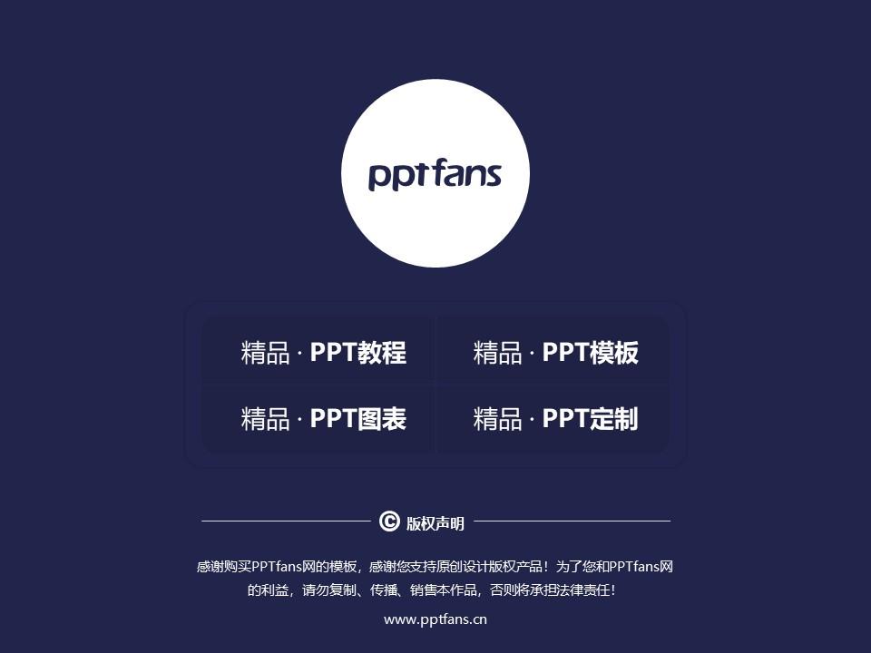 天津机电职业技术学院PPT模板下载_幻灯片预览图38