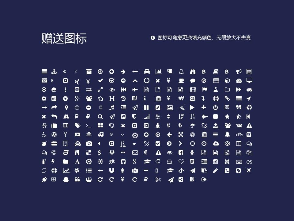 天津机电职业技术学院PPT模板下载_幻灯片预览图34