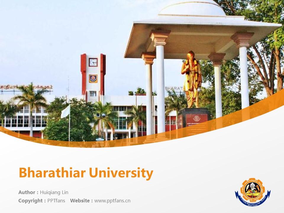 Bharathiar University powerpoint template download | 巴拉蒂尔大学PPT模板下载_slide1