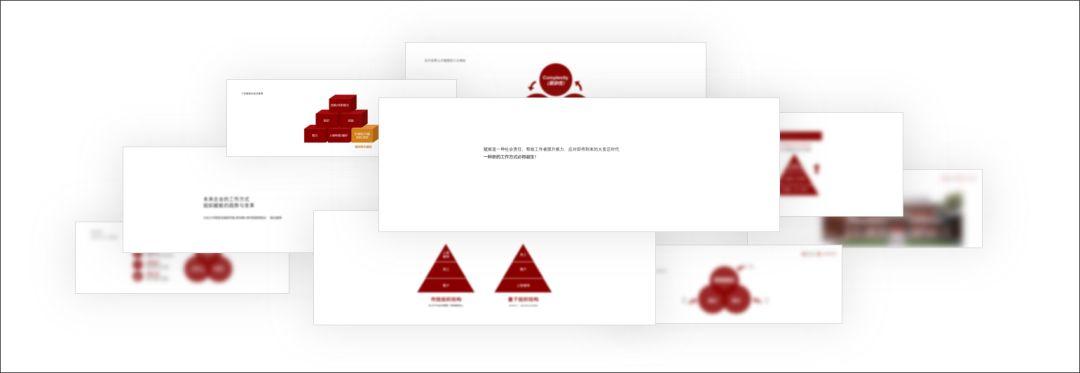 PPT页面文字太少,如何设计才能避免页面单调?