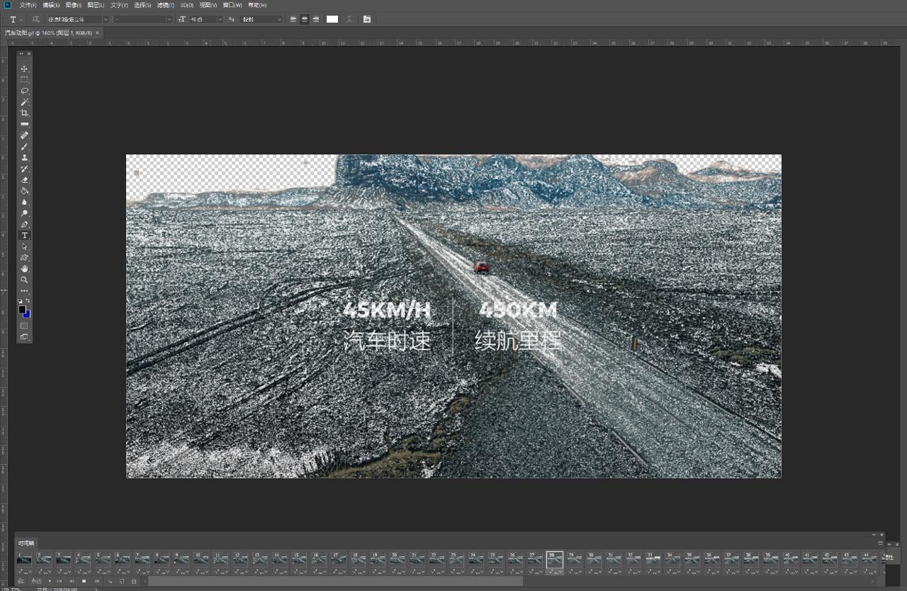 PPT页面视觉效果太平淡?不妨试试使用视频