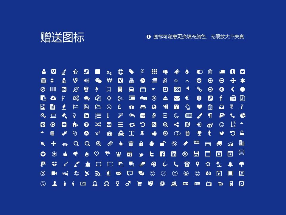天津渤海职业技术学院PPT模板下载_幻灯片预览图4